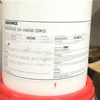 供应汉高纸品胶AQUENCE GA A8050