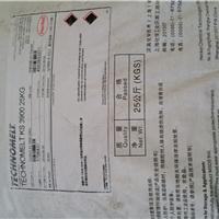 供应汉高封边热熔胶TECHNOMELT KS 3900