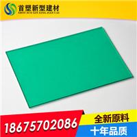 供应3mm绿色耐力板,耐力板雨棚车棚
