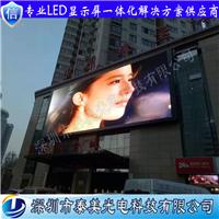 户外P10广告LED屏 宣城户外全彩LED显示屏