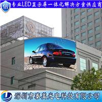 宣城P10户外led显示屏主要技术性能
