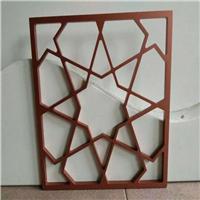 铝窗花厂家,广东德普龙建材木纹铝窗花厂家