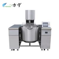 方宁全自动酱料搅拌锅  电磁自动火锅底料机