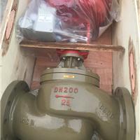 ZJHP气动薄膜单座调节阀生产厂家