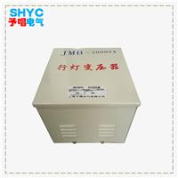 行灯变压器JMB-2KVA 220V转24V单相变压器