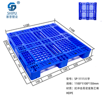 宜宾塑料地板/防潮塑料垫板/川字网格