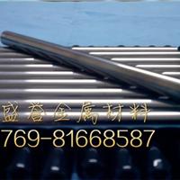 供应日本进口钨钢圆棒