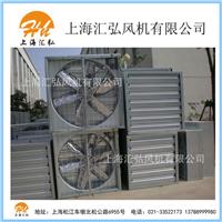 松江900负压风机 镀锌外壳铝风叶皮带风机