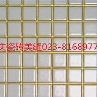 瓷砖缝隙美缝后的优势―重庆美缝剂施工报价