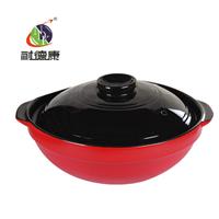 耐德康 x0451耐热隔水炖汤煲 带盖砂锅
