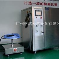 IPX56强喷水试验装置,IPX56防水试验装置