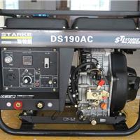 供应萨登190A柴油发电电焊机
