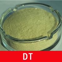 印染荧光增白剂 纺织物专用增白剂DT