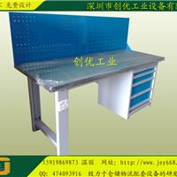 实验室工作台、机械检修台、仪器摆放台、防静电实验台生产厂家