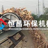 恒昌环保能源转型1500模板破碎机