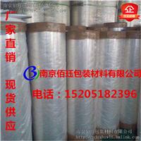 现货铝箔复合膜1米1.2米14丝铝箔膜卷材