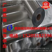 宜兴2米铝塑膜1.5米铝塑编织膜镀铝编织膜