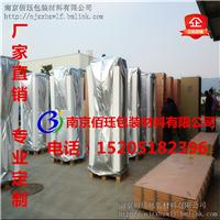 上海设备真空包装袋苏州大型机械防潮包装袋