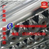 现货14丝16丝2米大型机械真空包装膜卷膜