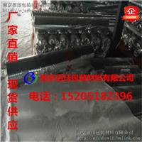 北京2米铝塑膜1.5米铝塑编织膜镀铝编织膜