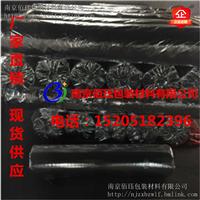 现货1米1.2米1.5米2米机械真空铝塑膜卷材