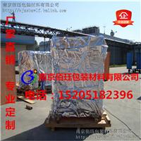 深圳大型机械设备出口真空包装防尘防潮包装
