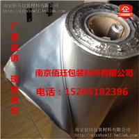 现货14丝1米1.2米铝箔膜机械真空包装膜卷膜