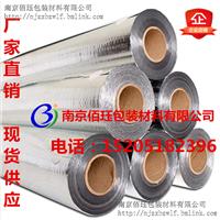 现货铝膜编织布镀铝编织膜14丝16丝18丝2米
