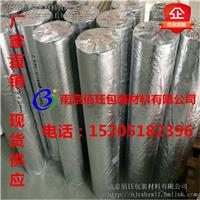 苏州无锡铝塑膜1米1.2米1.5米2米铝塑编织膜