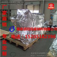 北京特大型机械设备真空包装袋铝箔大包装袋