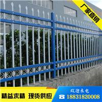 2017给力价小区围栏厂区围墙护栏锌钢围栏
