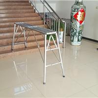 供应吉天地装修专用马凳折叠升降式马凳