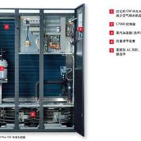 中小型数据中心的高可靠性精密空调