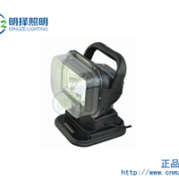 CT5180智能遥控车载探照灯MYZ5560
