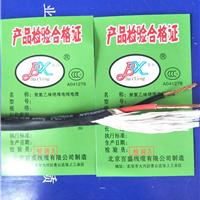 RVV2*0.5纯铜碾压铜包铝线缆
