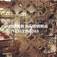 北京不锈钢屏风加工