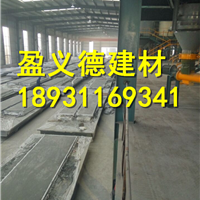 河北钢骨架轻型屋面板厂家价格盈义德 gwb1200*3500