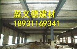 北京钢骨架轻型墙板板厂家价格盈义德 gb1200*4800