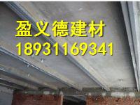 北京钢骨架轻型楼板厂家价格盈义德 gb600*1300