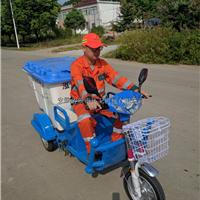供应快速三轮保洁车 环卫保洁车(警灯款)