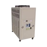 泸州螺杆式冷水机 工业冷水机等制冷设备