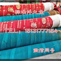 地泵胶管125*3000高低压软管胶管现货厂家