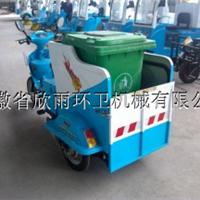 供应BJ240挂桶保洁车 环卫保洁挂桶车