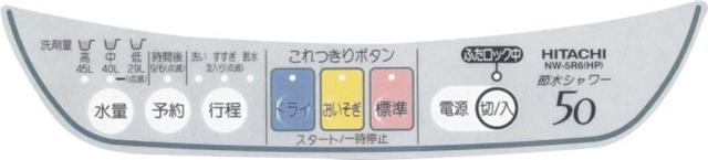不锈钢铜钛金属PVC纸铝牌标牌铭牌设备面板