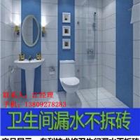 东莞市塘厦镇专业卫生间防水补漏有限公司