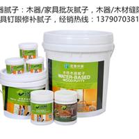 广东流行的水性修补腻子是什么,主要特点有哪些?