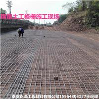 钢塑复合土工格栅厂家低廉价格出口品质