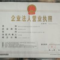 深圳市五华建筑装饰防水工程有限公司