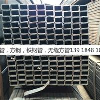 上海宝山铁方管15x30方钢管20x40方通30x50