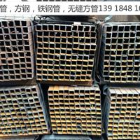 上海铁方管40x60\铁方钢40x80\矩形管50x150